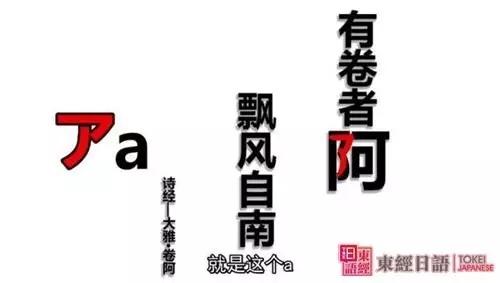 鬼畜的方式学日语50音图-日语学习