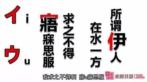 苏州日语学习-鬼畜的方式学日语五十音图