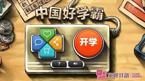 中国好学霸-日语50音图-片假名