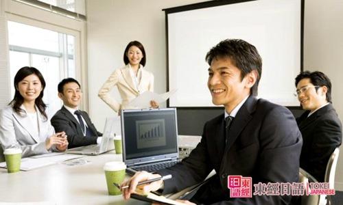 日本寒暄语-日本语学习