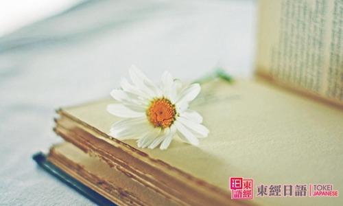 日语初级语法-苏州日语培训