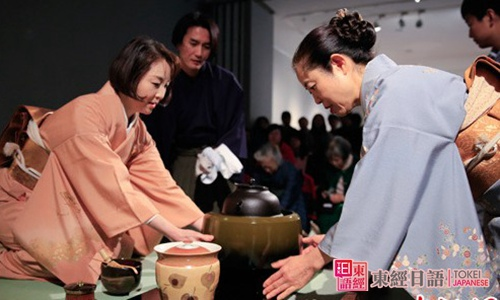 日本人的暧昧表现-培训日语