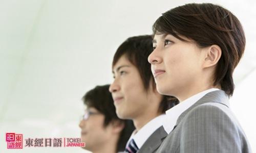 日语翻译-苏州日语翻译-日语培训
