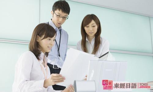 日语训练-如何提高表达能力-日本语学习