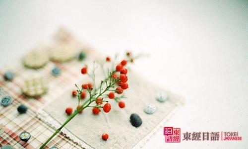 日语学习-日语论文题目-苏州日语培训