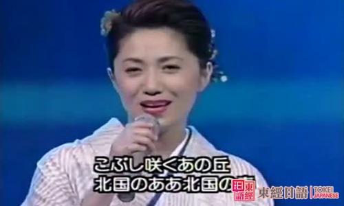 日本歌曲北国之春-日本歌曲北国之春中日文对照歌词-苏州日语培训班