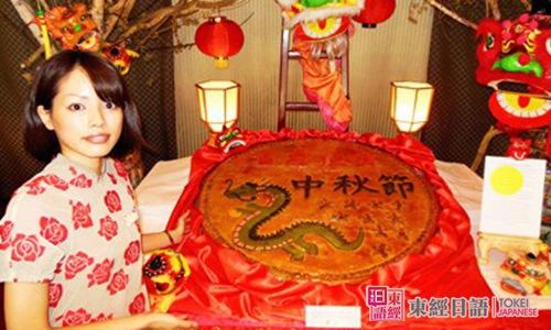 中秋节用日语怎么说-日语培训学校