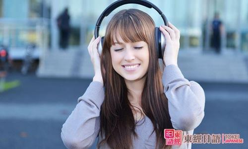 如何用日语新闻来提高听力水平?-苏州日语学习班