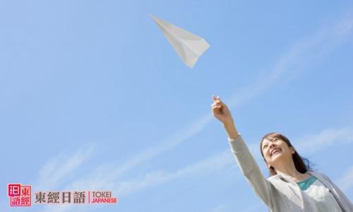 日语学习难点-日语学习班-日语入门学习