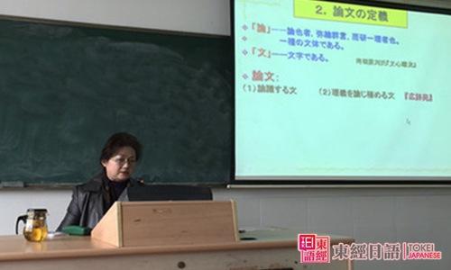 日语论文-日语论文谢词-日语学习班