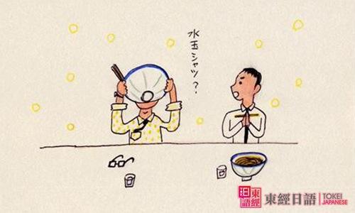 苏州日语-日本谚语