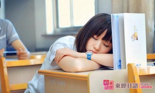 你好漂亮的日语说法-日语培训班