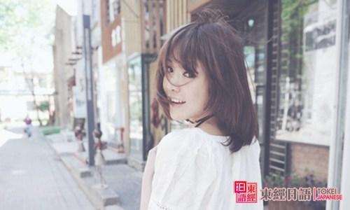如何用日语表达喜悦之情-日语开心的表达-日语培训学校