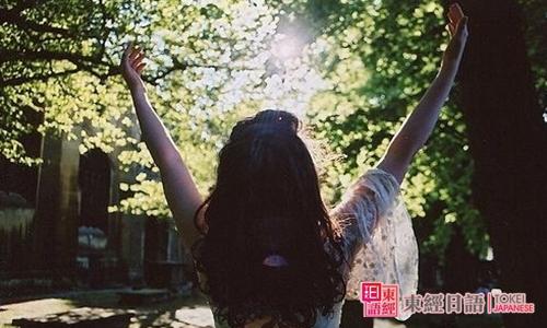 日语学习-初学日语-苏州商务日语班