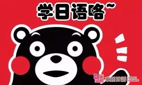 学日语了-新世纪日本语教程-苏州日语