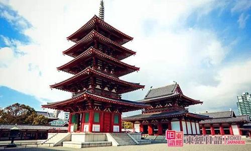 日本旅游-去日本旅游常用口语