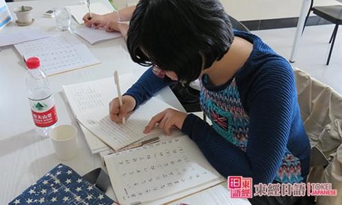 日本电子词典-苏州日语-日语学习班