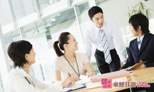 日语词汇-苏州日语培训-苏州日语培训机构