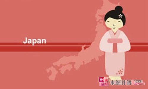 日语初级班-苏州日语