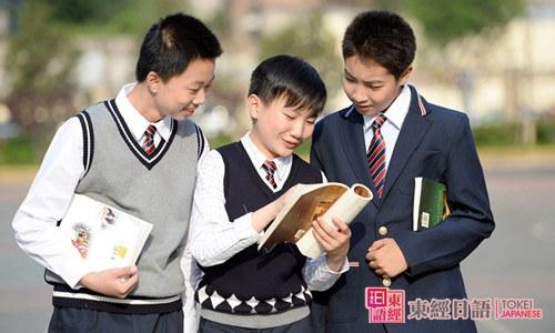 日语入门学习-苏州日语培训班