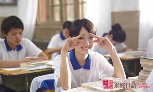 日语听力惯用表达-苏州日语考级班-日语能力考试