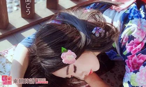 日本人关于妻子的称呼-日语口语学习-苏州日语