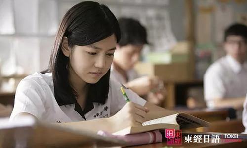 学日语-日语谐音-苏州日语培训班