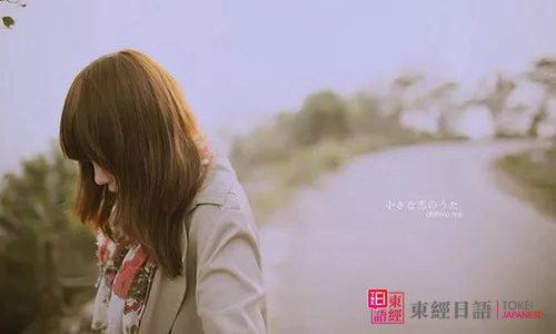 日语小文章-苏州日语班