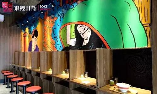 日本餐厅-常用日语口语-日语口语学习