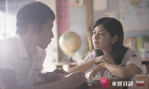 如何用日语委婉拒绝告白-苏州日语-常用日语口语