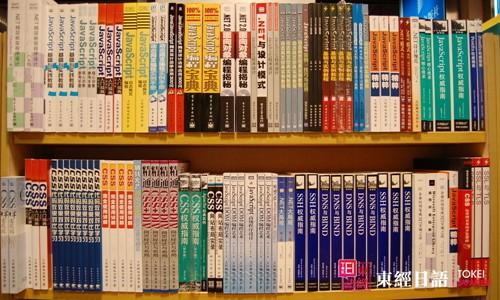 密集恐惧-苏州日语-日语口语学习