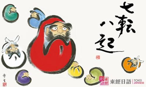 日语发音-日语口语学习-苏州日语培训