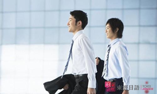 日语敬语-苏州日语-日语语法