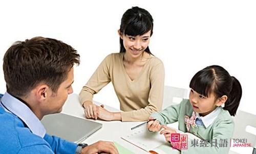 日语口语学习-孩子日语日语