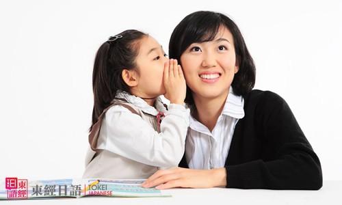 如何学好日语,要敢于去说