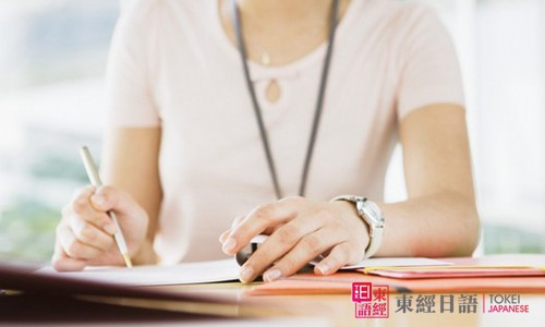 如何学好日语,会读更要会写