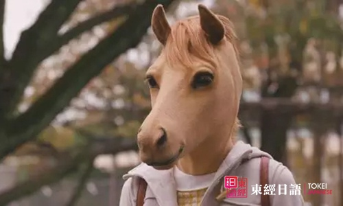 日本人把马叫声记为「イイン」