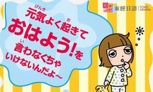 日语谢谢-谢谢的日语说法