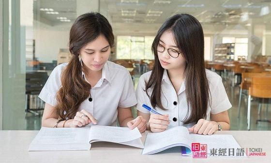 常用日语单词短句-日语口语学习-东经日语