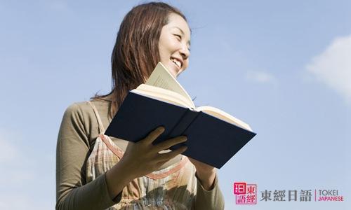 日语学习难点-日语学习