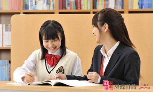 日语一对一培训-苏州园区日语一对一培训