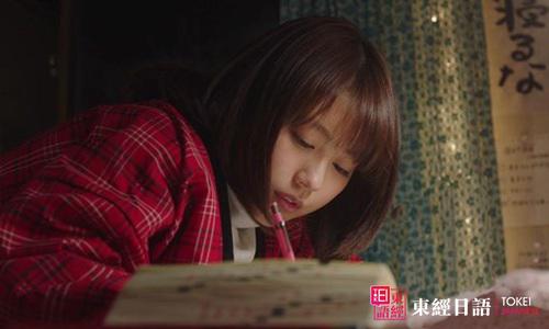 日语学习-自学日语教材-新版标日