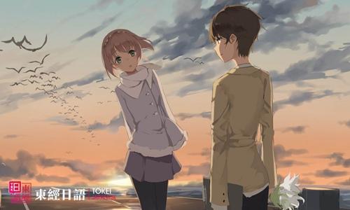 日语恋爱语句-苏州日语