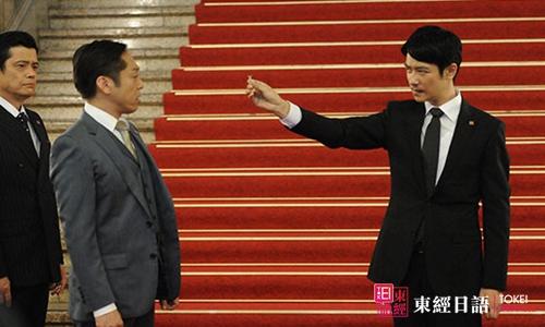 半泽直树-日剧2013-2013日剧推荐