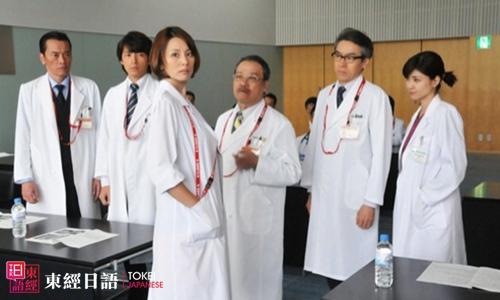 外科医・大門未知子-日剧2013-2013年日剧推荐