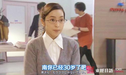 爱情重跑-最新日剧排行榜