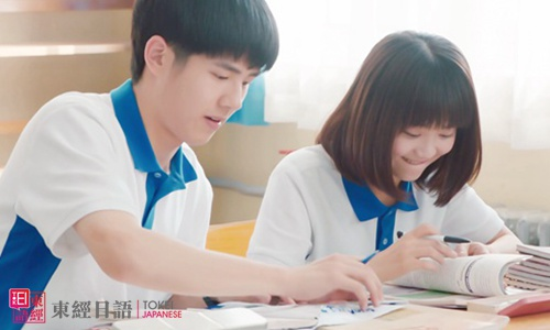 零基础学日语-日语初级学习
