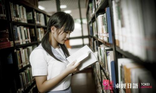 日语学习-苏州东经日语
