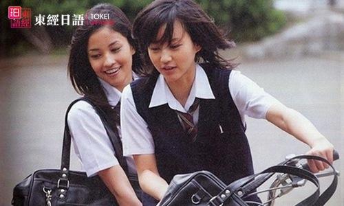 高中生学日语-培训日语