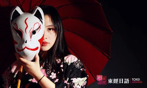 日本和风歌曲-苏州日语